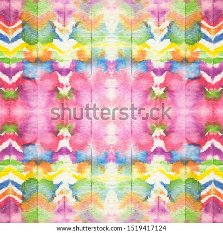 Mirror Rainbow Cloth. Tie Dye Picture. Dirty textile Textile. Indian Textile. Beautiful Aquarelle print. Azure, Pink and white. Green. Tie Dye.