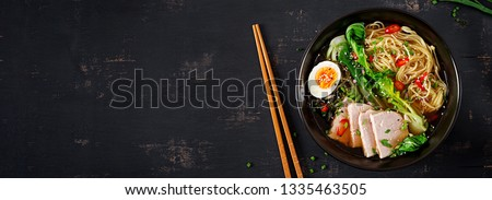 Miso Ramen Asian noodles with egg, pork and pak choi cabbage in bowl on dark background. Japanese cuisine. Top view. Banner ストックフォト ©