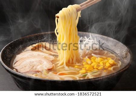 Miso ramen in a bowl ストックフォト ©