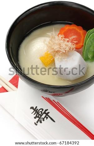 miso soup zoni (japanese rice cake soup) , japanese food