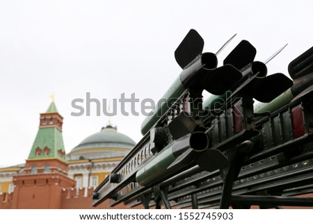 Missile launcher system against the Moscow Kremlin on Red square. Concept of russian military