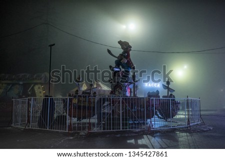 Misty Amusement park #1345427861
