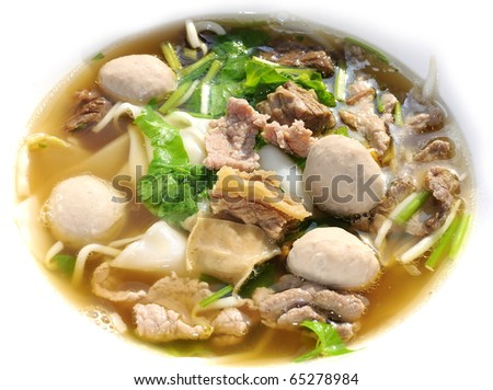 Mixed Noodle. Pork, beef, vegetables, flour, water, hot soup. Food Thai style