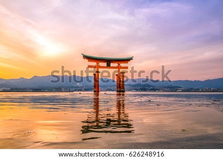 Miyajima, The famous Floating Torii gate in Japan. #626248916