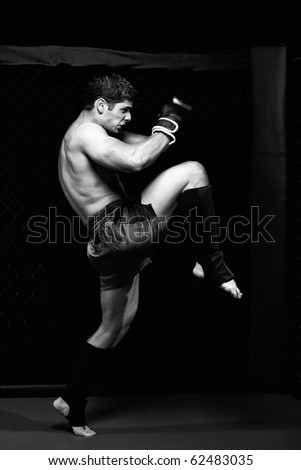 MMA - Mixed martial artist before a fight
