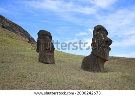 Moai at Rano Raraku on Easter Island, Chile Zdjęcia stock ©