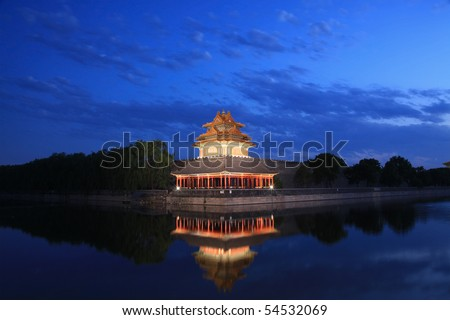 Moat, Corner turret of the Forbidden City at night. Beijing, China. Beautiful night scenery