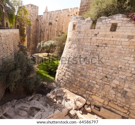 Moat tower of david, at the old city walls of Jerusalem