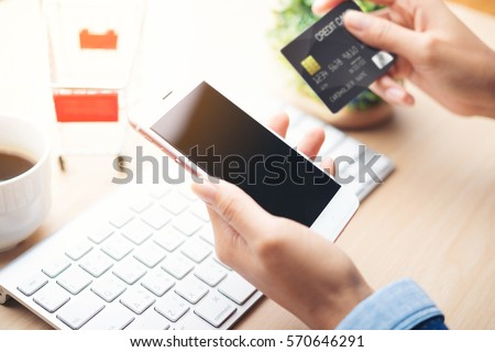 mobile payment ,online shopping concept #570646291