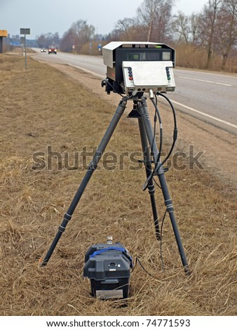 Mobile police radar for traffic speed control