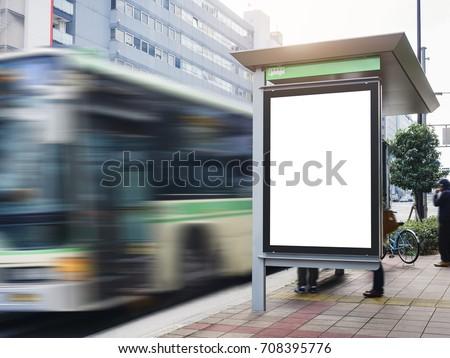 Mock up Billboard Banner template at Bus Shelter Media outdoor street Sign display