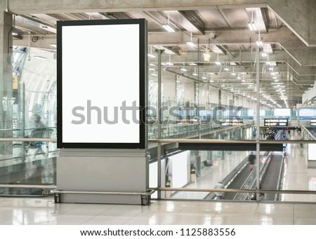 Mock up Billboard Banner template Interior Modern Building Media Ads display #1125883556