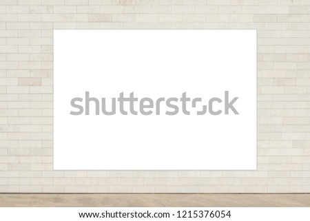 free photos blank poster board wall in modern shopping mall avopix com