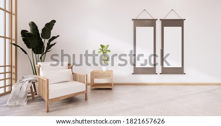 Mock up, Designed specifically in Japanese style, empty room. 3D rendering Stok fotoğraf ©