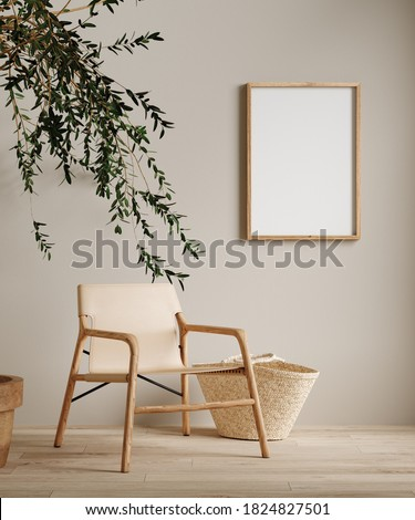 Mock up frame in home interior background, beige room with minimal decor, 3d render