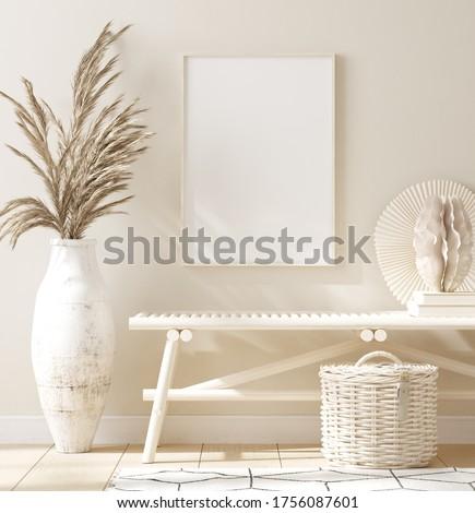 Mock up frame in home interior background, beige room with natural wooden furniture, 3d render Stock photo ©