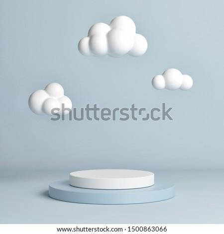 Mock up pedestal, abstract winner podium geometry concept, 3d render, 3d illustration