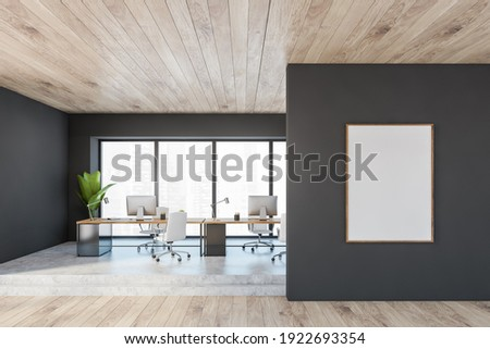 Mockup frame canvas in wooden black office room with minimalist furniture, table and wooden chairs and computers. Manager consulting room with modern furniture and plant, 3D rendering no people
