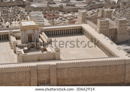 Model of the Second Ancient Jerusalem Temple - stock photo