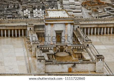 Model of the Second Temple Israel, Jerusalem