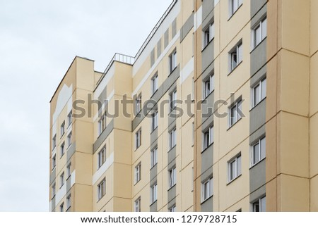 Modern apartment buildings exteriors in sunny day. #1279728715