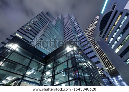 Modern architecture. Modern steel and glass skyscrapers in Tokyo.