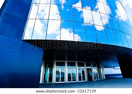 Modern blue office building