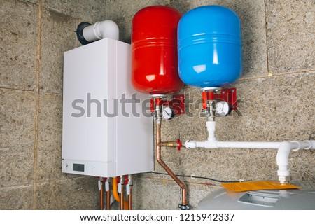 modern boiler room independent heating system