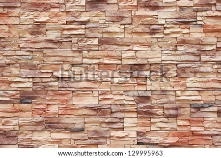 Modern brick wall. Colorful brick wall as background - stock photo