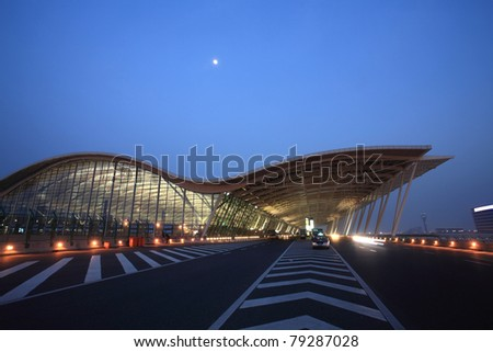 modern building at pudong airport in shanghai