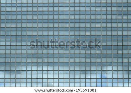 modern building on a background of clear sky - Shutterstock ID 195591881