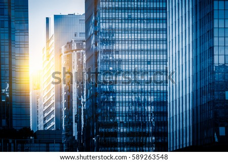 modern business buildings in financial district in city of China. #589263548