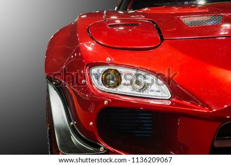 Modern car headlights.Led car headlights. #1136209067