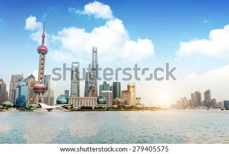 Modern city skyline Shanghai China