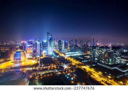 modern cityscape and traffics during night #237747676
