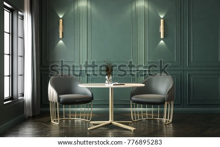 Modern classic interior with armchairs and coffee table, dark green wall, 3D rendering, 3D illustration