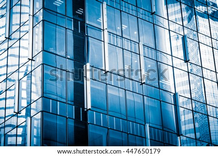 Modern Commercial Building in Blue Tone #447650179