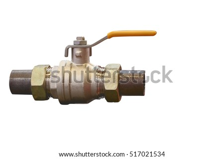 modern compact locking devices ensure reliable operation of various control systems of gas supply/Gas valve for gas pipelines closeup isolated on white background #517021534