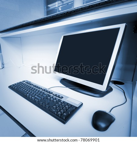 Modern computer and accessories