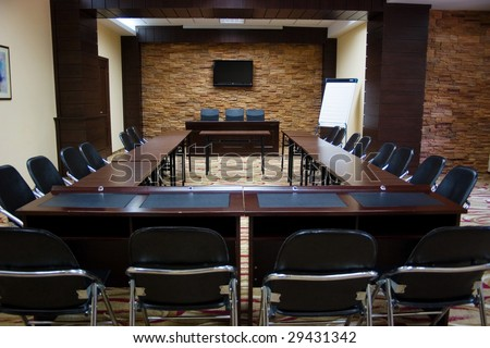 Modern conference hall in a hotel