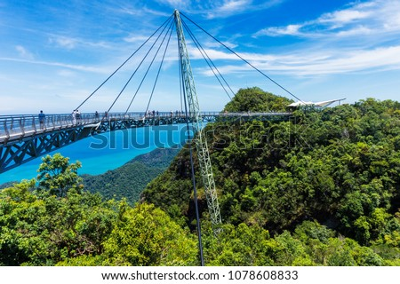 Modern construction - Sky bridge on Langkawi island. Adventure holiday. Tourist attraction of Malaysia. Travel concept. #1078608833