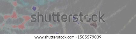 Modern Contemporary Prints Patterns. Aquarelle Grey Art. Modern Contemporary Prints Background. Silver Dirty Energy Carpet Paintings. Watercolour Illustration.