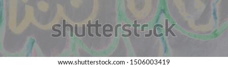 Modern Contemporary Prints Patterns. Highlighter Ethnic Postcard. Modern Contemporary Prints Background. Stone Scandinavian Cute Ikat Texture. Brushstroke Wall.