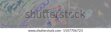 Modern Contemporary Prints Patterns. Paintbrush Rough Texture. Modern Contemporary Prints Background. Concrete Futuristic Scratch Graphic Card. Brush Pattern.