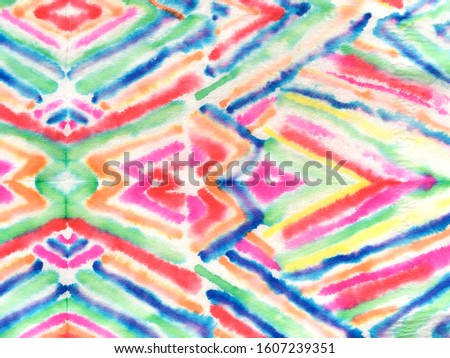 Modern Damask Rug Decoration. Multi Ethnic Native Design Art. Dirty Artistic Painting Art. Multi Aztec Pattern. Tribal Abstract Background. Bohemian Bohemian Medallion Paper.