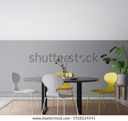 Modern dark grey interior, yellow and gray dining room, colors of the year 2021, 3d render, 3d illustration