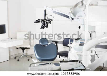 Modern dental cabinet Images and Stock Photos - Page: 13