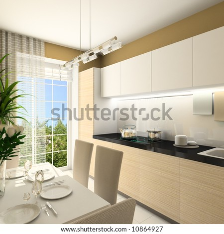 Modern Design Interior Of Kitchen. 3d Render Stock Phot