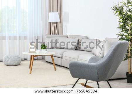Modern design of living room interior #765045394