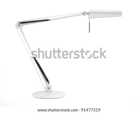 modern desk lamp isolated on white background